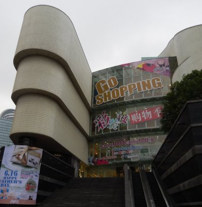 Shoppingcenter in Shanghai
